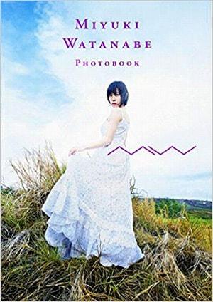 渡辺美優紀 写真集『MW』
