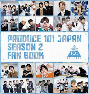 PRODUCE 101 JAPAN SEASON2 FAN BOOK
