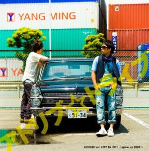 アドリブ☆ドライブ LICENCE vol.ZEPP ENJOY!!~grow up 2009~