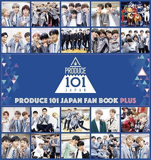 PRODUCE 101 JAPAN FAN BOOK PLUS