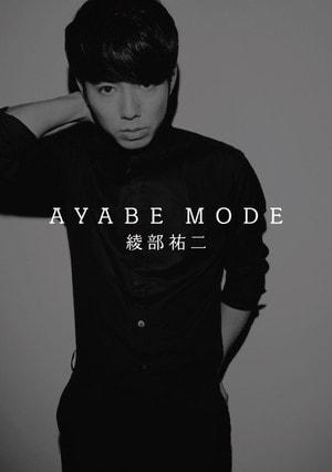 AYABE MODE