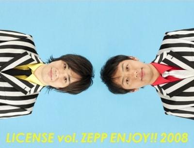 ライセンス全国ツアーパンフレット「LICENCE vol.ZEPP ENJOY!! 2008」