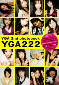 YGA 2nd photobook YGA222